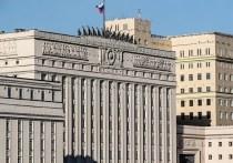 Минобороны оценило идею Минфина сократить российскую армию