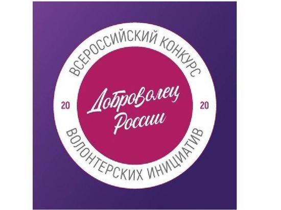 Семь проектов от Марий Эл прошли в финал конкурса «Доброволец России»