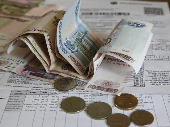 Семьи, чьи доходы не превышают величину прожиточного минимума, могут быть освобождены от оплаты жилищно-коммунальных расходов