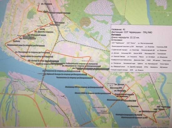 Маршрут автобуса № 41 в Архангельске изменится с 1 ноября