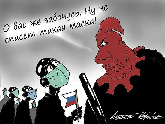В Госдуму внесен законопроект, который предлагает разрешить ношение масок или респираторов на митингах, пикетах или демонстрациях во время эпидемии