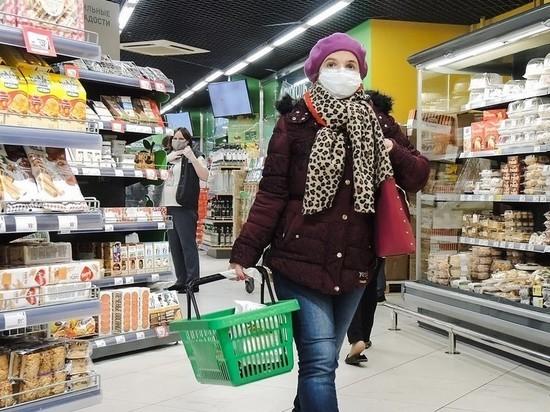 Падение реальных доходов россиян замедлилось до 4,8%