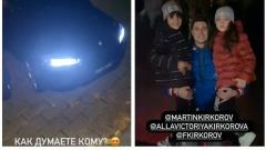 Дава подарил детям Киркорова по автомобилю