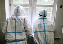 По данным оперативного штаба Москвы по борьбе с коронавирусом, в столице за сутки от COVID-19 скончались 63 человека