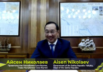 Айсен Николаев: