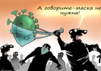 Жители Оренбургской области боятся новой инфекции