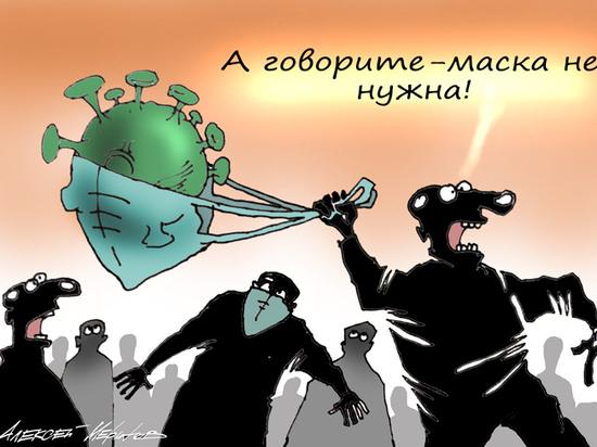 Оренбуржцы начали поддаваться панике в связи с эпидобстановкой