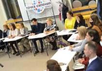 Тюменская область примет участие во Всероссийской неделе финансовой грамотности