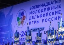 Дельфийские игры в Омске не состоятся