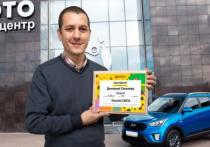 Кладовщик из Рязани выиграл в лотерею иномарку