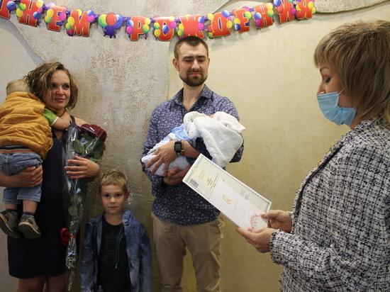 В Кисловодске новорожденного можно зарегистрировать прямо в роддоме