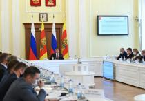Сделан прогноз социально-экономического развития Тверской области до 2023 года