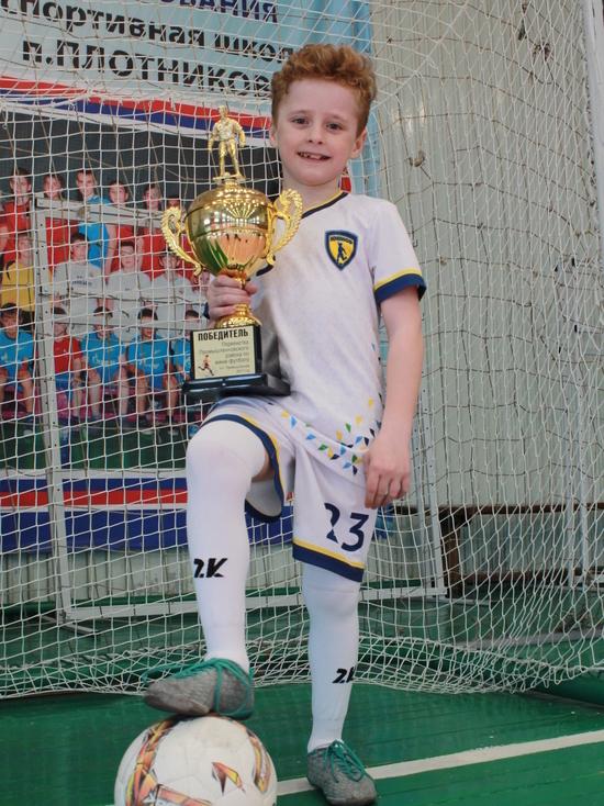 Юный футболист из Кузбасса Александр Вяткин победил во Всероссийском конкурсе