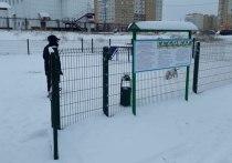 В Новом Уренгое открыли две новые площадки для выгула собак