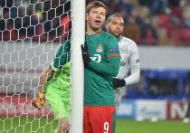 В среду 21 октября в австрийском Зальцбурге на стадионе «Ред Булл Арена» состоится матч первого тура группового этапа Лиги чемпионов УЕФА «РБ Зальцбург» (Австрия) – «Локомотив» (Москва, Россия)