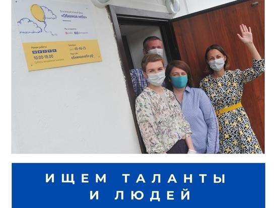 В Омске заработала служба психологической помощи при COVID-19