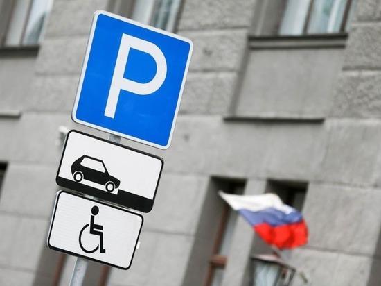 Стоянка автомобилей в центре города скоро станет платной