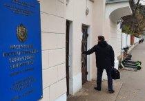 20 октября Роспотребнадзор возбудил административное дело за несоблюдение «коронавирусных» правил в отношении МГТУ им