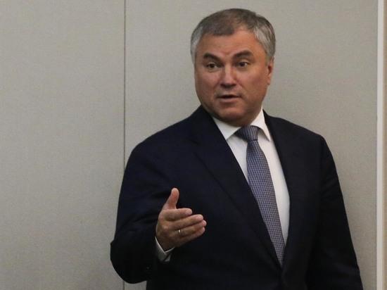 Спикер Госдумы Вячеслав Володин вторую неделю не появляется в зале пленарных заседаний