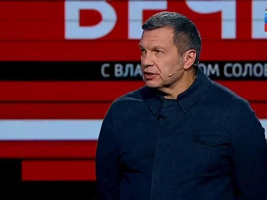 """Украинское издание """"Гордон"""" опубликовало фрагменты пока еще не изданной книги «Заговор негодяев"""