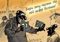 Вторая волна пандемии коронавируса накрыла Россию и многие другие страны