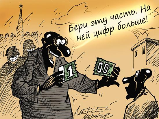 Нежеланию власти тратить деньги ФНБ нашлось простое объяснение