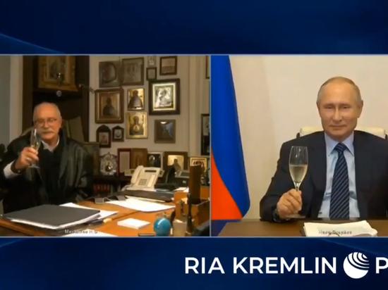 Путин с Михалковым выпили онлайн под китайскую пословицу