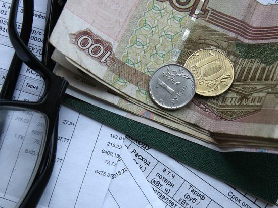 Минтруд прокомментировал возможный отказ от накопительный системы пенсии