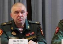 Задержанный в Москве по подозрению в мошенничестве бывший замруководителя Росгвардии Сергей Милейко не работает в ведомстве с 2019 года, он был уволен по результатам служебной проверки