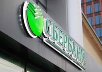 Волонтеры ивановского отделения Cбербанка участвуют в социальных проектах