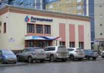 «Росводоканал Омск» сообщил о временной приостановке очного приема