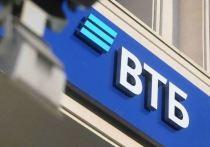 ВТБ нарастил портфель привлеченных средств физлиц на 15%