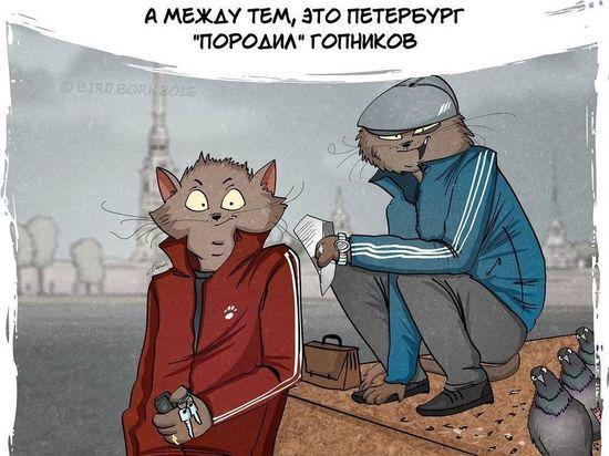 Петербург вошел в пятерку самых матерящихся городов