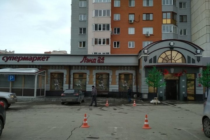Магазин Ленд Барнаул