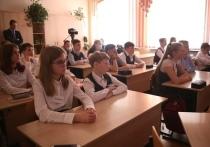 Школьников региона после единых каникул планируют вернуть в школы