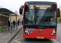В Казани на маршруты вышли 25 новых газомоторных автобусов