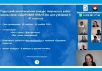 Кемеровчане решили вернуть экологический долг областной столице
