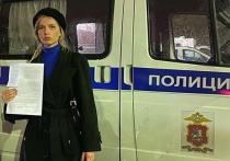 Модель Алена Ефремова, которую избил московский блогер Андрей Бурим (Mellstroy), подала заявление в полицию