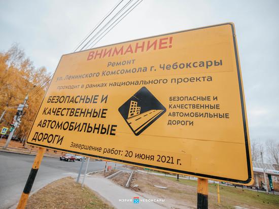 В Чебоксарах на 7 дорогах завершается ремонт по нацпроекту