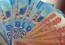 На странице одного из банков в социальной сети Instagram был проведен опрос населении на проверку знаний российских современных банкнот