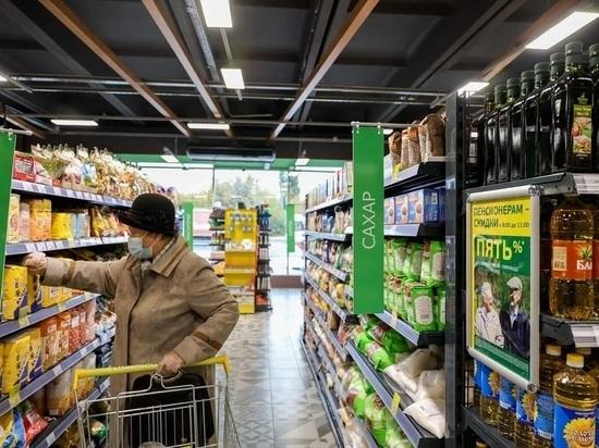 Пожилые волгоградцы получат скидки в магазинах за покупки рано утром