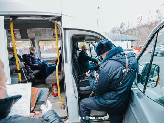 На двух чебоксарцев составили акты за нарушение требований безопасности