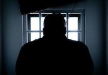 Тюрьма меняет сознание