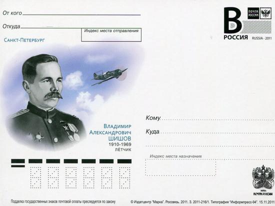 Дорогие читатели, вот и завершается наш проект «Под Золотой Звездой», в котором мы рассказывали о Героях Советского Союза, судьбы которых были тесно связаны с городом Серпуховом