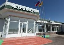 Аэропорт Туношна сохранит часть летних рейсов