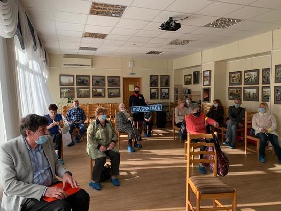 Круглый стол, приуроченный к Международному дню белой трости, состоялся в центре реабилитации «Меридиан»...