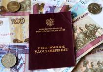 """Госдума, вздохнув, голосами «Единой России"""" приняла в первом чтении законопроект о заморозке пенсионных накоплений до конца 2023 года"""