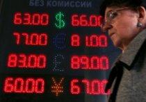 Публику встревожили новости в ряде СМИ: Китай собирается поставить на паузу торговлю с Россией из-за прогнозируемой Пекином лавинообразной девальвации рубля