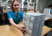 Счетная палата проверила Фонд национального благосостояния на прозрачность и эффективность управления средствами