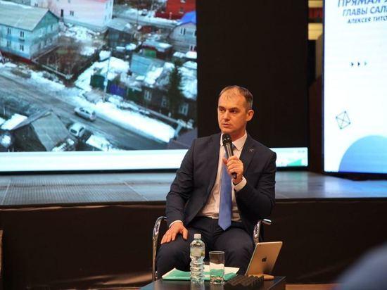 Глава Салехарда Алексей Титовский 22 октября вышел в прямой эфир в своем Instagram, в течение часа он рассказывал о планах по развитию города и отвечал на вопросы местных жителей